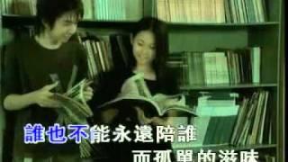getlinkyoutube.com-Khi co don em nho ai Nhac Hoa