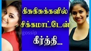 Keerthi Avoids Gossips In Cinema Industries