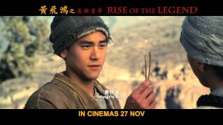 getlinkyoutube.com-RISE OF THE LEGEND 黃飛鴻之英雄有夢 [Cantonese]