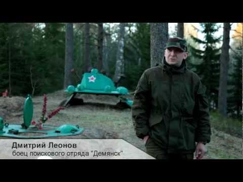 Вахта памяти - 2012 году