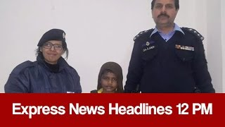 Express News Headlines 12 PM - 9 January 2017
