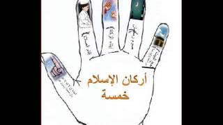 getlinkyoutube.com-طيور الجنة