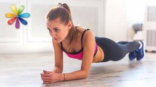 getlinkyoutube.com-Как похудеть за 4 минуты в день? Делать планку! – Все буде добре. Выпуск 791 от 13.04.16