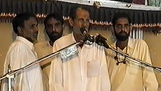 getlinkyoutube.com-Zakir Shajar Hussain Shajar of Mandi Bahauddin   Majlis at Sarpak, Chakwal   01/08/2004