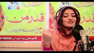 getlinkyoutube.com-Gul Rukhsar New Song 2016 - Qadarman