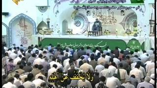 getlinkyoutube.com-دعاء كميل - سيد مهدي ميرداماد Mirdamad Dua Kumail