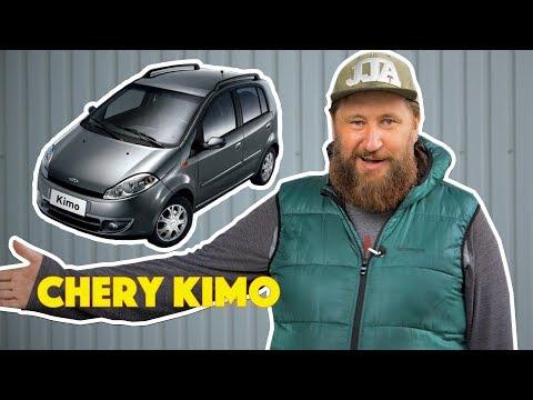CHERY KIMO: маленький китайский Жук | Обзор и тест-драйв автомобиля Чери