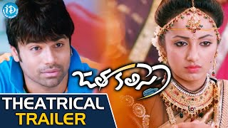 getlinkyoutube.com-Jatha Kalise Movie Theatrical Trailer || Ashwin || Tejaswi Madivada || Sapthagiri || Rakesh Shashi