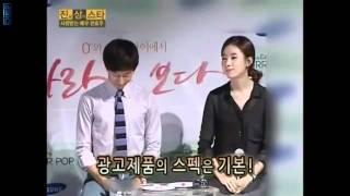 getlinkyoutube.com-진상스타 한효주   ( Han Hyo Joo )