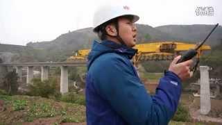 getlinkyoutube.com-惊!高铁桥梁是这样架成的!全球居首SLJ900型流动式架桥机