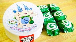 getlinkyoutube.com-【実食】コマさんのほっぺ マシュマロずら予想外ズラMarshmallow