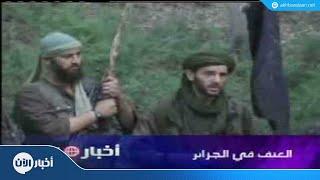 getlinkyoutube.com-اخبار عربية العنف في الجزائر