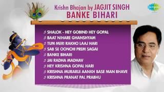 getlinkyoutube.com-Banke Bihari - Jagjit Singh - Krishn Bhajan   Krishna Janmashtami Songs