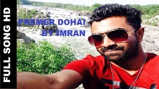 "getlinkyoutube.com-""Premer Dohai"" By Imran | Bangla New Song 2016 | Full Song HD"