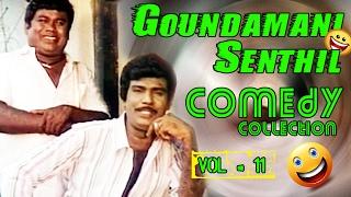 getlinkyoutube.com-Goundamani Senthi Comedy Collections | Non Stop Comedy | Vol - 11