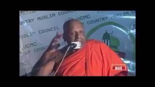 Bodu Bala Sena - කාන්තාවන්ගේ ඇඳුම් ගැන