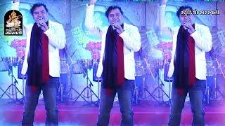 getlinkyoutube.com-Kirtidan Gadhvi No Tahukar 4 | Part 1 | Produce by Studio Saraswati | Non Stop Gujarati Garba 2016