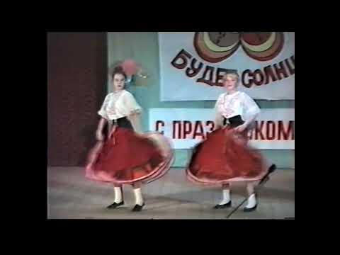 1994 год, Танцы ДШИ №5, г.Калуга / Часть VI