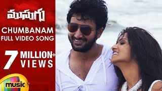 Musugu Telugu Movie Songs | Chumbanam Full Video Song | Manoj | Latest Telugu Romantic Song 2016