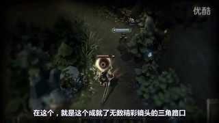 getlinkyoutube.com-【神探苍】第15期同时拿一血的秘密