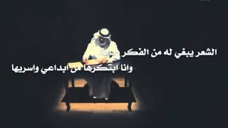 getlinkyoutube.com-شيلة مهداه الى النائب الدكتور منصور الظفيري كلمات الشاعر خالد العجمي أداء المنشد بندر الظفيري