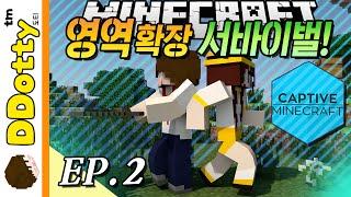 getlinkyoutube.com-좌충우돌 도뜰!! [영역확장 서바이벌 #2편] - Captive - 마인크래프트 Minecraft [도티]