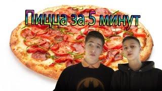"""getlinkyoutube.com-Картавый повар-""""Как сделать Пиццу на сковородке за 5 минут """""""