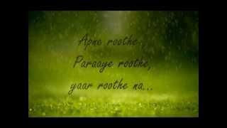 Allah Waariya lyrics-