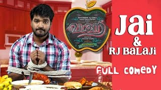 VadaCurry | Tamil Movie Comedy | HD | Jai | Swati Reddy | RJ Balaji | Kasturi | Sunny Leone