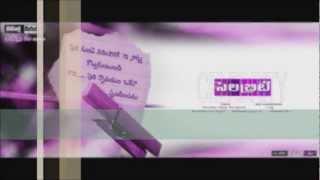 CELEBRITY Movie - Telugu