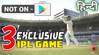 TOP 3 Hidden IPL Cricket Game Android Not Available Google Play Store - Hindi
