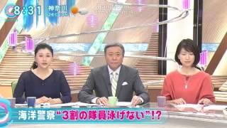 getlinkyoutube.com-【放送事故】 特ダネ! 小倉がすねるwww