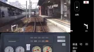 getlinkyoutube.com-鉄道運転シミュレータ Vol.13 名鉄名古屋本線 神宮前~新名古屋