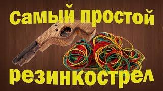 getlinkyoutube.com-Самый простой резинкострел своими руками | Rubber band gun
