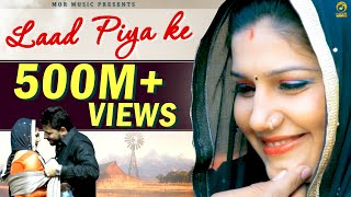 getlinkyoutube.com-Mor Music Company Song || Laad Piya Ke || Raju Punjabi & Sushila || New Haryanvi Song 2016