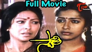 getlinkyoutube.com-Swati Telugu Full Movie | Suhasini, Bhanu Chander, Sharada