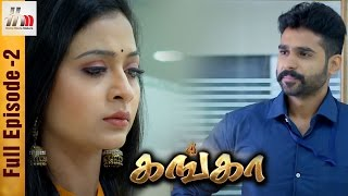 getlinkyoutube.com-Ganga Tamil Serial | Episode 2 | 3rd January 2017 | Ganga Full Episode | Piyali | Home Movie Makers