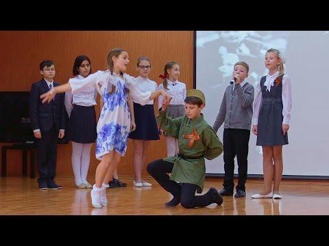 Конкурс инсценированной патриотической песни в 5-6 классах. 2017