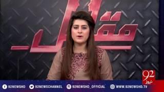Muqabil - 14-12-2016 - 92NewsHD