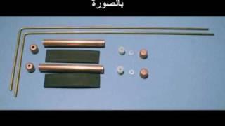 getlinkyoutube.com-صناعة أسياخ النحاس للبحث عن الذهب www.qudamaa.com