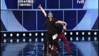 More famous abroad, Morning of Owl - Korea's Got Talent ... view on rutube.ru tube online.