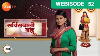 Service Wali Bahu - Episode 52  - April 23, 2015 - Webisode