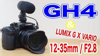 getlinkyoutube.com-Panasonic LUMIX GH4開封!レンズはLUMIX G X VARIO 12-35mm / F2.8