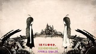 getlinkyoutube.com-96네코(96猫) - 오렌지(オレンジ) [PV/자막]