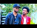 Debe Alemseged ft. Jacky Gosee - Min Lihun - New Ethiopian Music 2017 Official Video