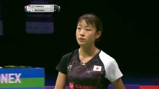 TOTAL BWF World Championships 2017 | Badminton F M2-WS | Pusarla V. Sindhu vs Nozomi Okuhara