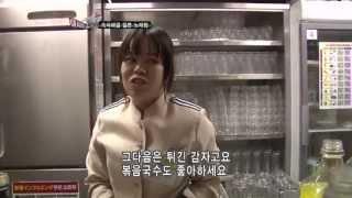 getlinkyoutube.com-일본 노래방의 상상초월 이색 서비스