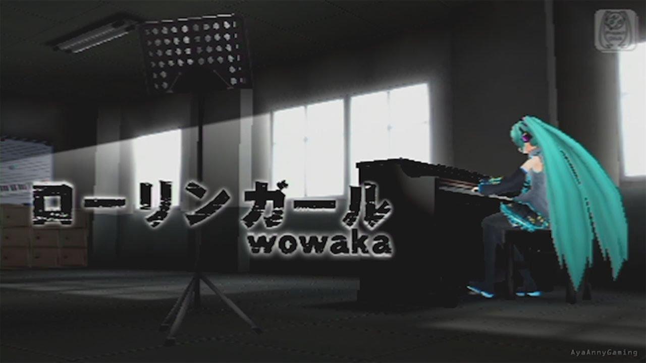 Wowaka/Rolling Girl- Hatsune Miku