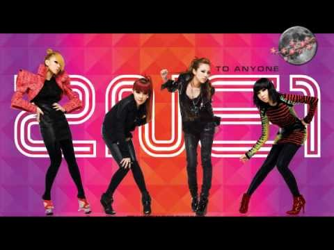 2NE1 - Love is ouch [sub spa]
