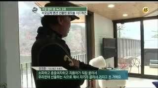 getlinkyoutube.com-121123 tvN E news 부모님께 펜션 선물한 지드래곤